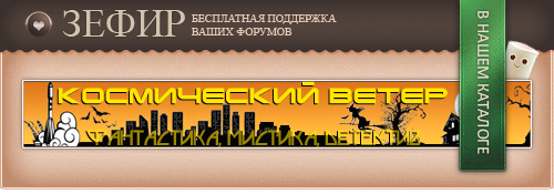 http://co.forum4.ru/files/000d/dc/1a/40583.png