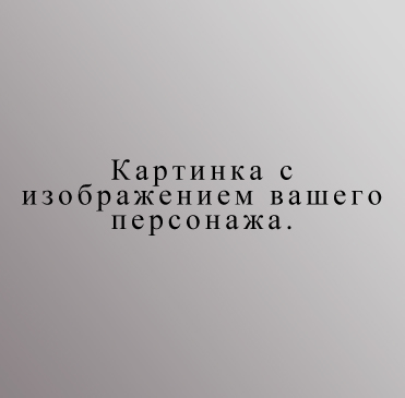 http://co.forum4.ru/files/0010/43/46/15953.jpg