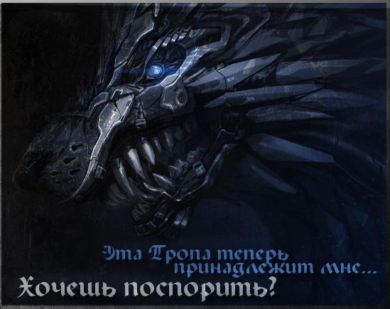 http://co.forum4.ru/files/0011/3d/58/12179.png