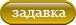 КРИД Егор (KReeD)