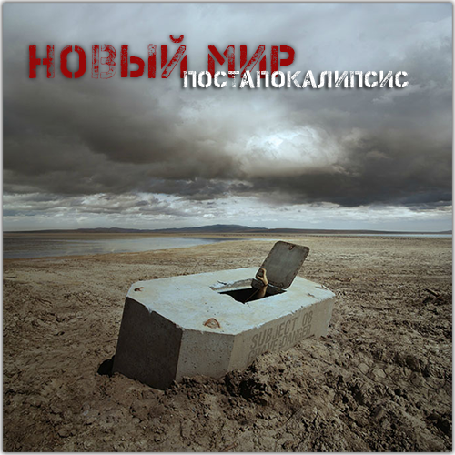 http://co.forum4.ru/files/0012/ad/9c/99771.png