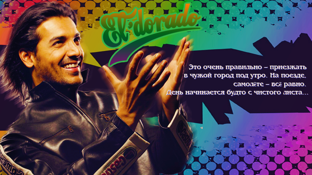 http://co.forum4.ru/files/0013/5d/ef/84858.png