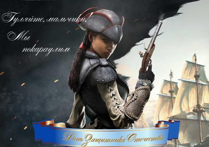 http://co.forum4.ru/files/0013/7f/6c/87900.jpg