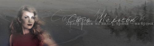 http://co.forum4.ru/files/0013/a0/a5/93817.jpg