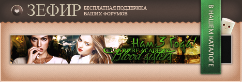 http://co.forum4.ru/files/0013/e6/99/26216.png