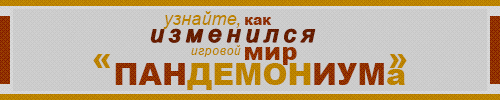 http://co.forum4.ru/files/0014/0e/1e/56640.png