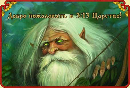 http://co.forum4.ru/files/0014/26/85/88930.jpg