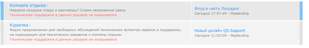 http://co.forum4.ru/files/0014/4d/72/97238.png
