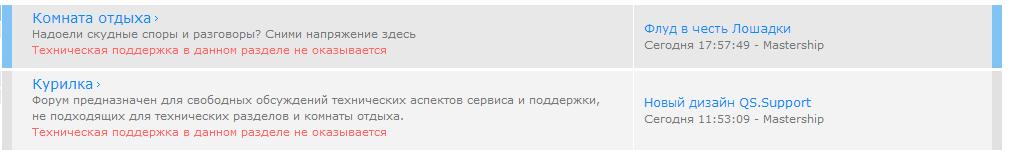 http://co.forum4.ru/files/0014/4d/72/97238.png