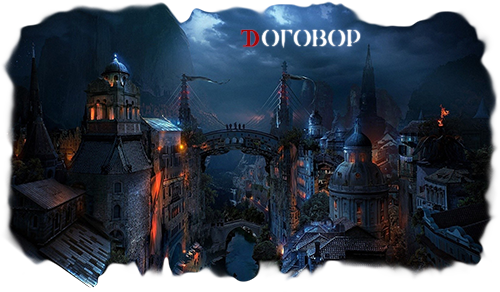 http://co.forum4.ru/files/0014/86/80/98874.png