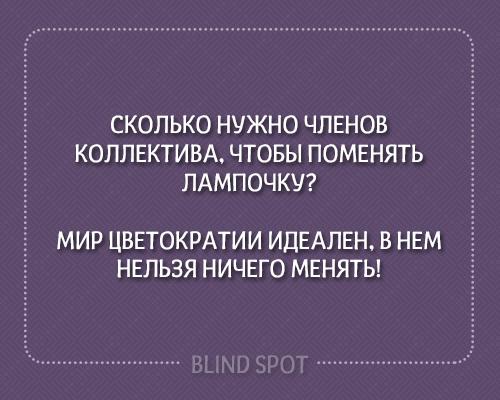 http://co.forum4.ru/files/0014/fe/90/18276.jpg