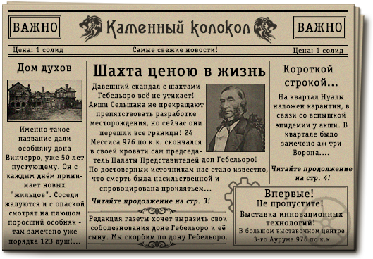 http://co.forum4.ru/files/0015/14/f6/32127.png