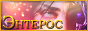 http://co.forum4.ru/files/0015/e5/72/48197.png