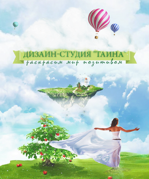 http://co.forum4.ru/files/0017/18/a2/32281.png