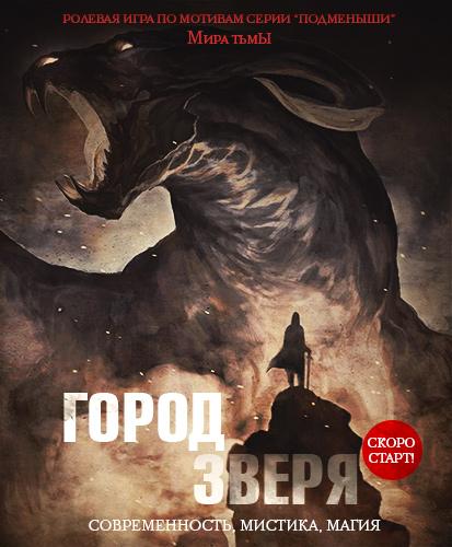 http://co.forum4.ru/files/0017/2c/53/42120.jpg