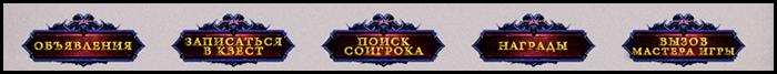 http://co.forum4.ru/files/0017/70/aa/64341.png