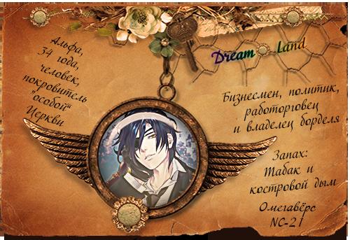 http://co.forum4.ru/files/0017/8e/1a/18389.png