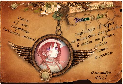 http://co.forum4.ru/files/0017/8e/1a/28529.png