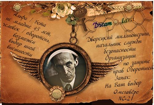 http://co.forum4.ru/files/0017/8e/1a/28977.png