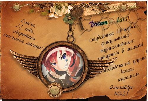 http://co.forum4.ru/files/0017/8e/1a/30168.png