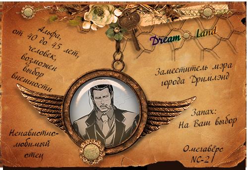 http://co.forum4.ru/files/0017/8e/1a/80086.png