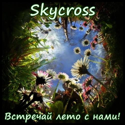 http://co.forum4.ru/files/0017/91/c1/68500.jpg