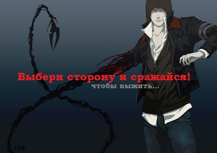 http://co.forum4.ru/files/0017/9b/b1/29466.jpg