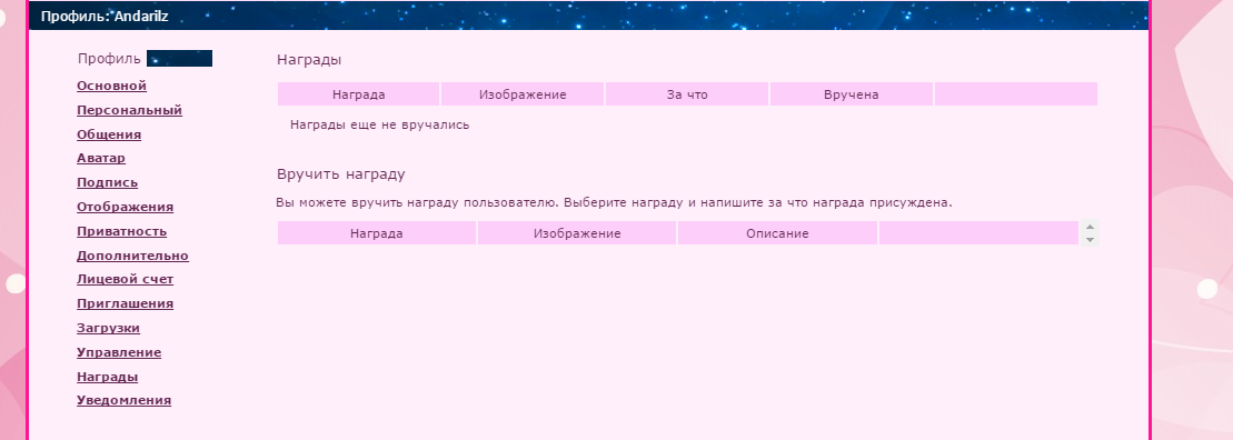 http://co.forum4.ru/files/0017/ab/bf/56169.png