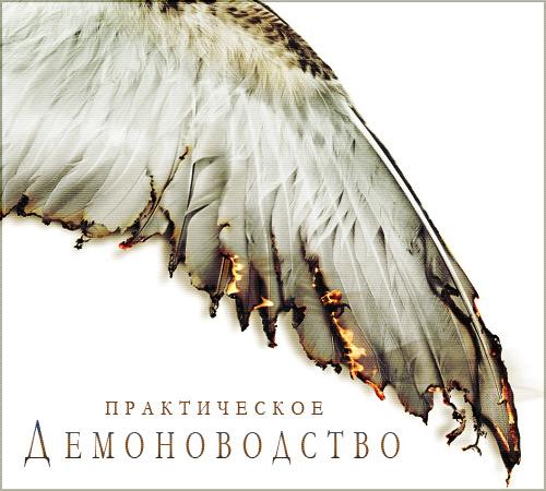 http://co.forum4.ru/files/0017/b4/09/31546.jpg