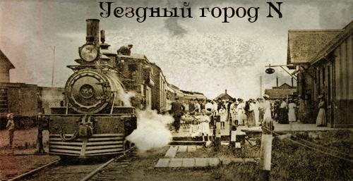 http://co.forum4.ru/files/0017/d4/e7/30195.jpg