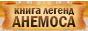 http://co.forum4.ru/files/0018/20/6d/44315.png