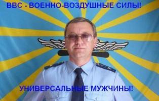 Владимир Савончик