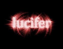 Люцифер