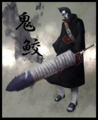 Кисамэ