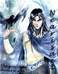Неарисаэль
