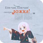 [Kusajishi Yachiru