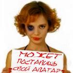 satim_ua