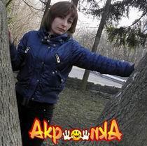 AkponkA