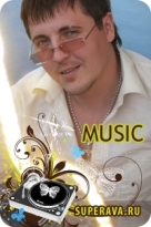 DJ SERGE