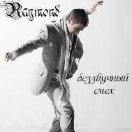 Raymond Reingbalt