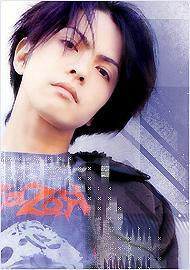 Ishizuka Akio
