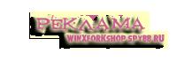 Реклама WinX