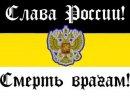 Владимир Оболенский