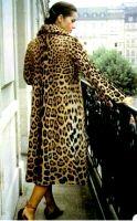 Ягуария