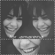 Амарена