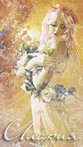 Илария