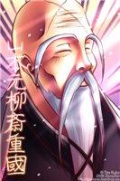 Yamamoto Genryuusai Shige