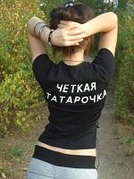 Aliya22