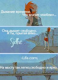 .Sidhe