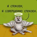 КРЫЛОСЛОВ